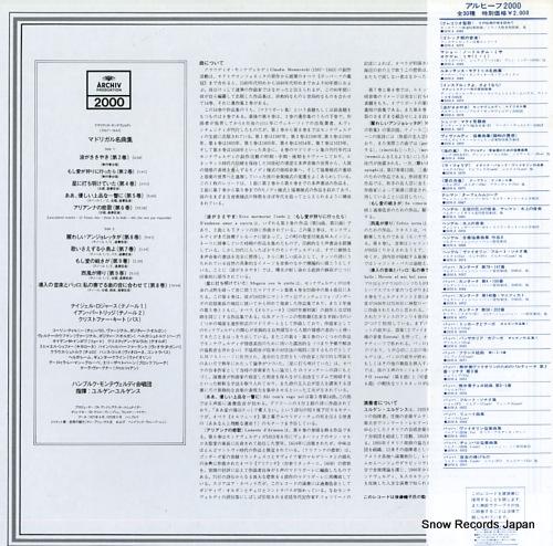 JURGENS, JURGEN claudio monteverdi; madrigale 20MA0078 - back cover