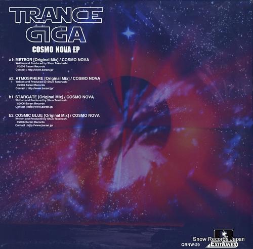 COSMO NOVA cosmo nova ep QRNW-29 - back cover