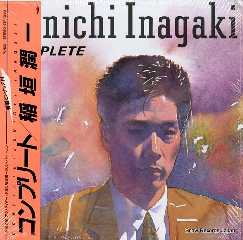 INAGAKI JUNICHI - complete - 33T