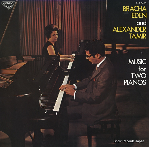 EDEN, BRACHA, AND ALEXANDER TAMIR music for two pianos SLA6425 - front cover