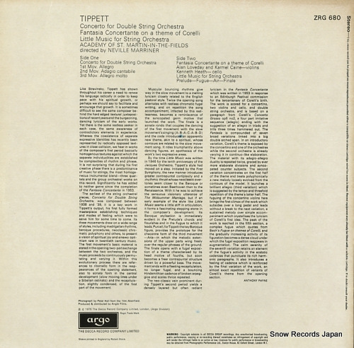 MARRINER, NEVILLE concerto for double string orchestra ZRG680 - back cover
