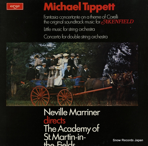 MARRINER, NEVILLE concerto for double string orchestra ZRG680 - front cover