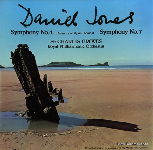 GROVES, CHARLES daniel jones; symphony no.4, no.7 ORM1002 - front cover