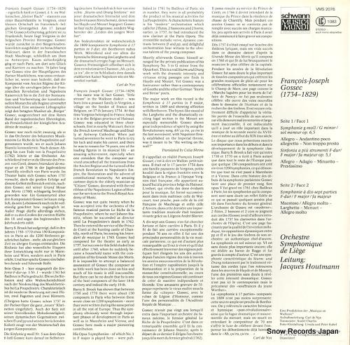 HOUTMANN, JACQUES francois-joseph gossec; symphonies VMS2076 - back cover