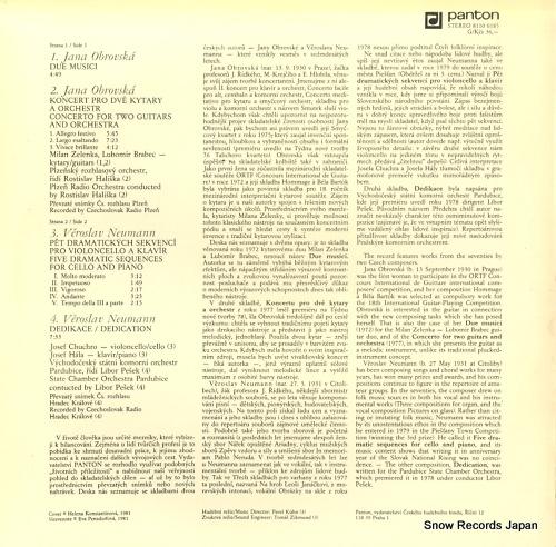 OBROVSKA, JANA / VEROSLAV NEUMANN due musici / dedication 81100185 - back cover