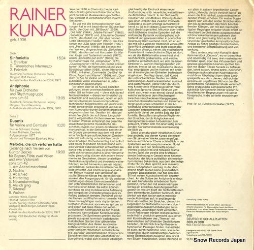 V/A rainer kunad; sinfonietta, antiphonie, duomix 885113 - back cover