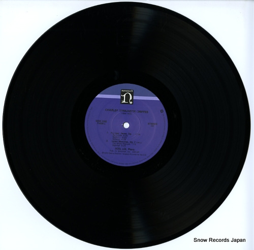 LEE, NOEL griffes; piano music G-5065 / 71409-1 - disc