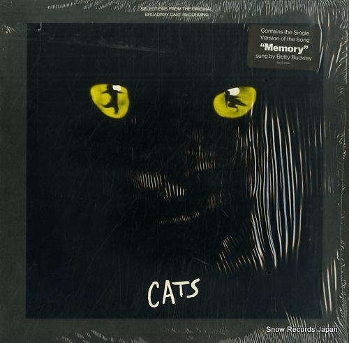 アンドリュー・ロイド・ウェバー cats GHS2026