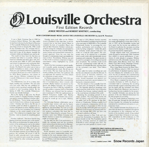 WHITNEY, ROBERT peter racine fricker; symphony no.1, no.9 / the louisville orchestra LS-675 - back cover