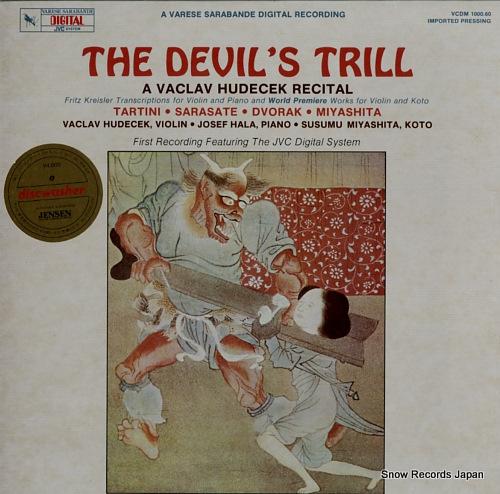 ヴァーツラフ・フデチェック the devil's trill, a vaclav hudecek recital VXD81064/VCDM1000.60