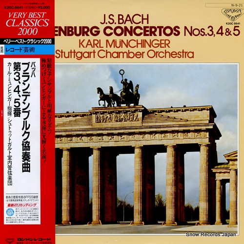 MUNCHINGER, KARL bach; brandenburg concertos nos.3, 4 & 5 K20C-8641 - front cover