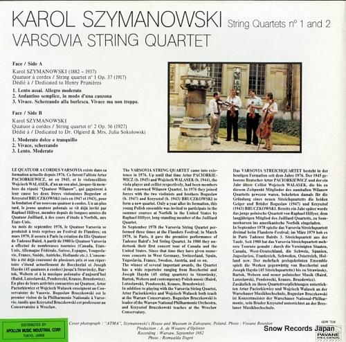 VARSOVIA STRING QUARTET, THE karol szymanowski; string quartets no.1 and 2 PV28-0007/ADW7118 - back cover