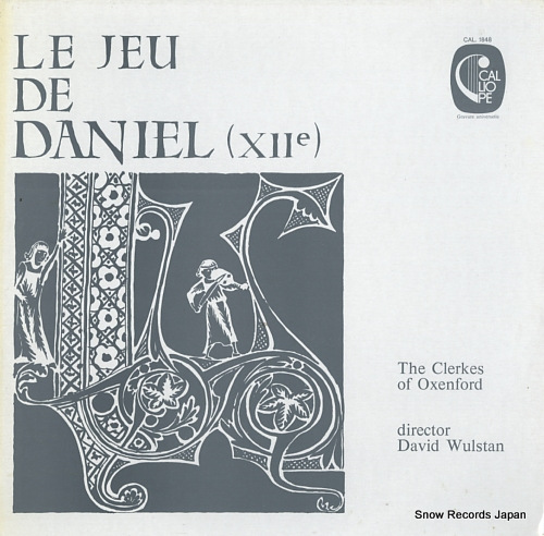 WULSTAN, DAVID le jeu de daniel(xiie) CAL.1848 - front cover