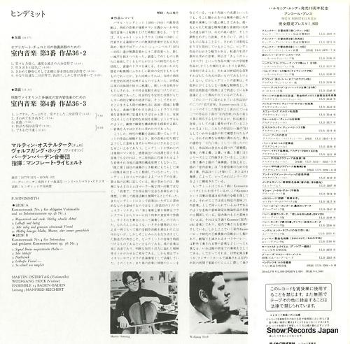 REICHERT, MANFRED paul hindemith; die 2 kammermusiken ULS-3288-H - back cover