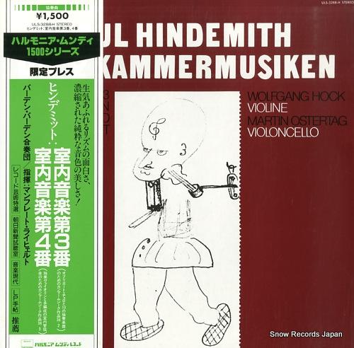 REICHERT, MANFRED paul hindemith; die 2 kammermusiken ULS-3288-H - front cover
