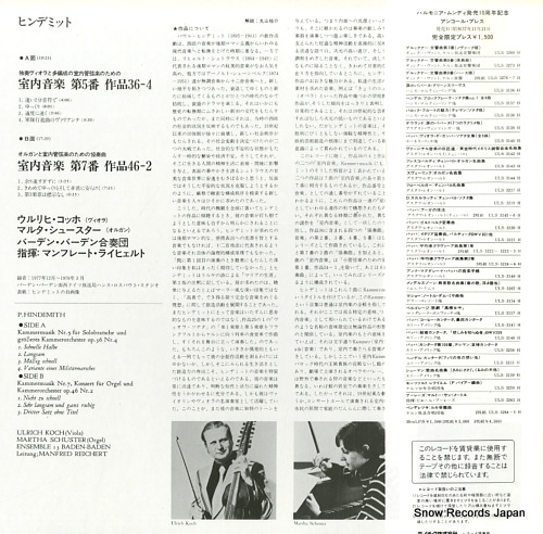 REICHERT, MANFRED paul hindemith; die 2 kammermusiken ULS-3289-H - back cover