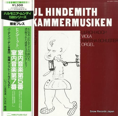 REICHERT, MANFRED paul hindemith; die 2 kammermusiken ULS-3289-H - front cover