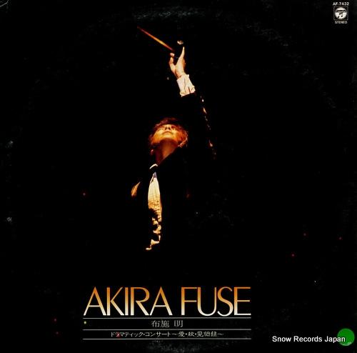 FUSE, AKIRA dramatic concert ai aki kenbunroku AF-7432 - front cover