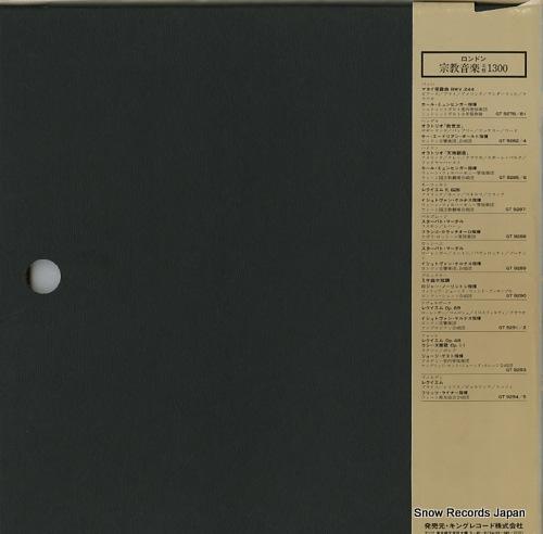 MUNCHINGER, KARL bach; matthew's passion GT9278/81 - back cover