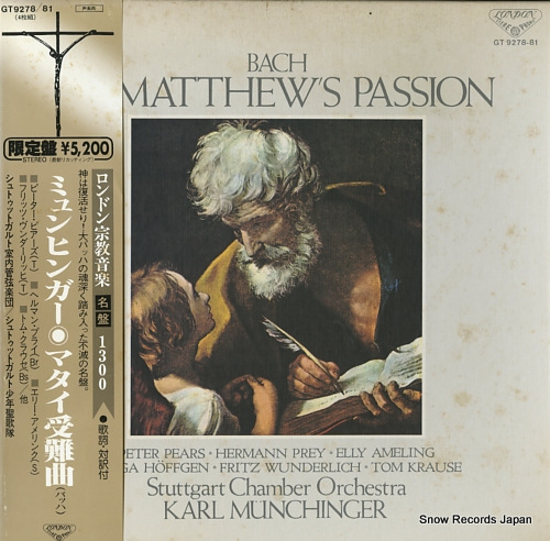 MUNCHINGER, KARL bach; matthew's passion GT9278/81 - front cover