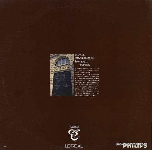 MAURIAT, PAUL love sounds in paris PK-1 - back cover