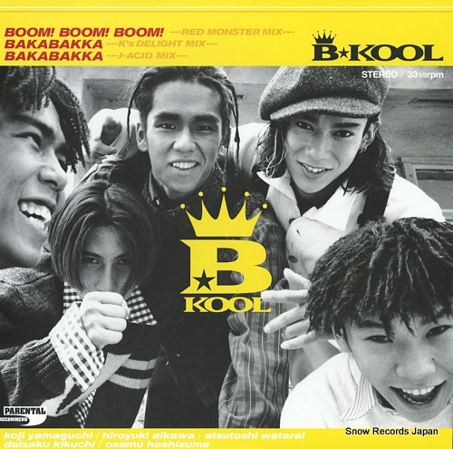 B KOOL boom! boom! boom!(red monster mix) HU-003 - front cover