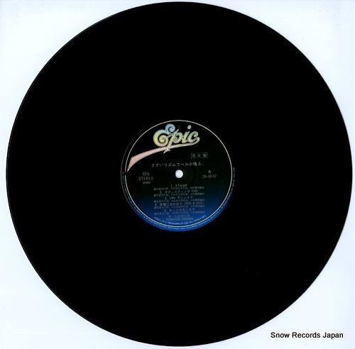 OHSAWA, YOSHIYUKI mazui rhythm de bell ga naru 28.3H-92 - disc