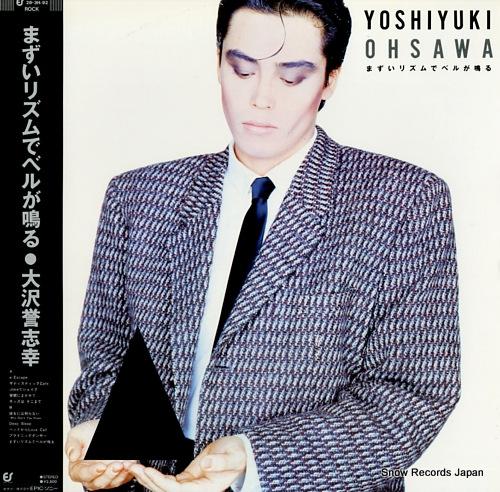 OHSAWA, YOSHIYUKI mazui rhythm de bell ga naru 28.3H-92 - front cover