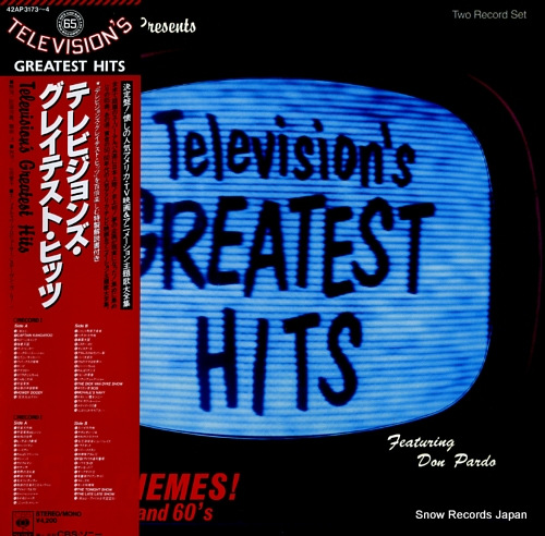 SOUNDTRACK television's greatest hits 42AP3173-4 - front cover