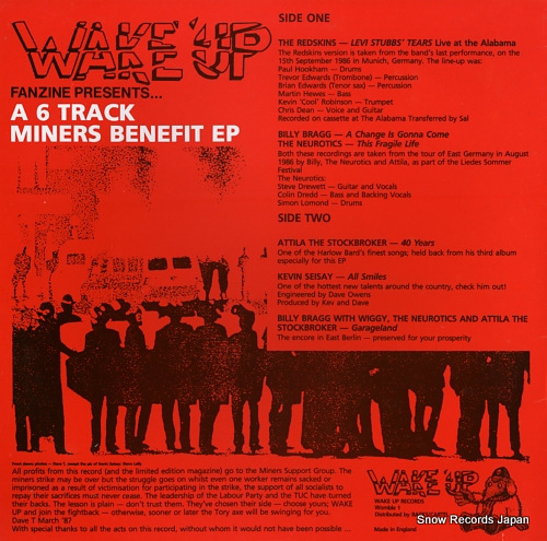 V/A 6 track miners benefit ep WOMBLE1