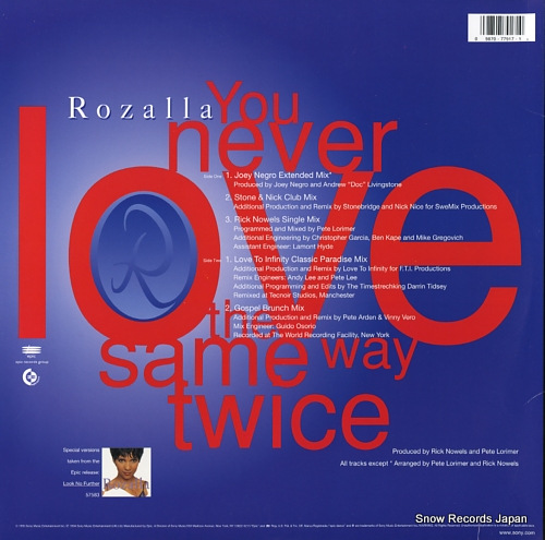 ROZALLA you never love the same way twice 4977917 - back cover