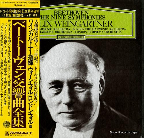 フェリックス・ワインガルトナー - ベートーヴェン:交響曲全集 - YZ ...