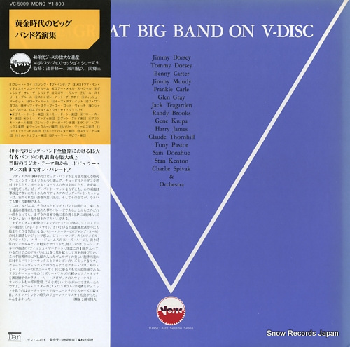 V/A the great big band on v-disc VC-5009 - front cover