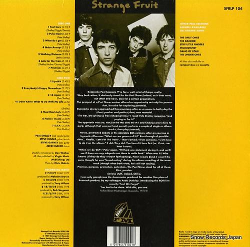 バズコックス the peel sessions album SFRLP104
