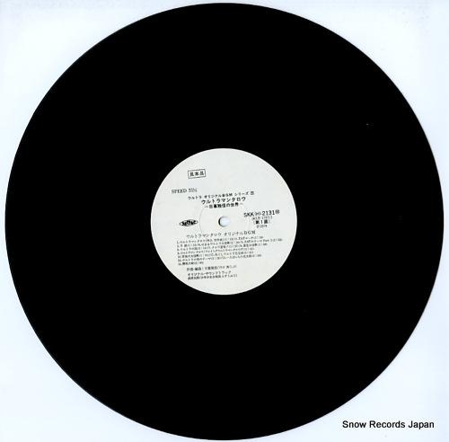 ウルトラマンタロウ ウルトラ・オリジナルbgmシリーズ5 SKK(H)2131M