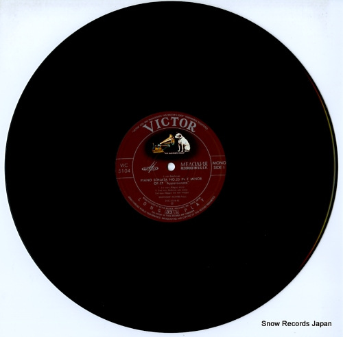 RICHTER, SVIATOSLAV beethoven; piano sonatas VIC-5104 - disc