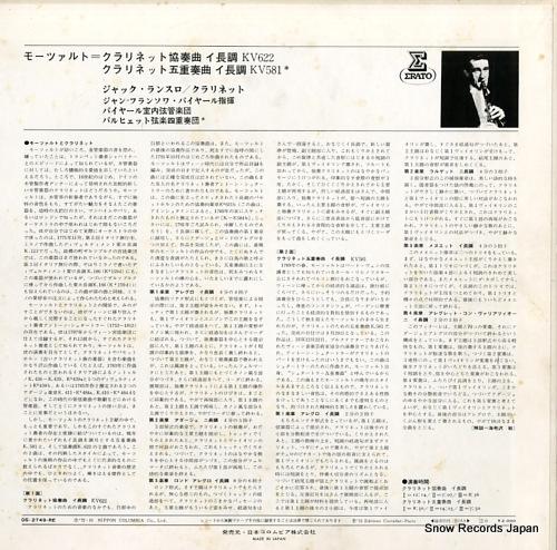 LANCELOT, JACQUES mozart; concerto en la majeur pour OS-2749-RE - back cover