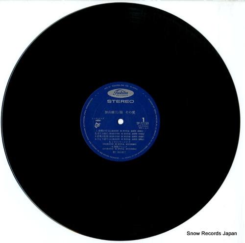 KAYAMA, YUZO umi sonoai TP-72159 - disc