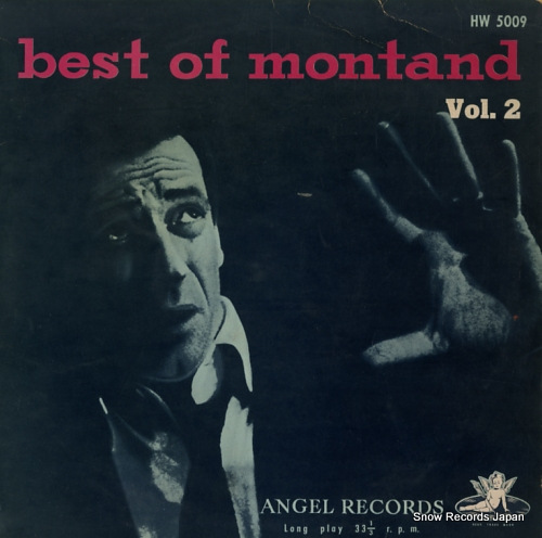MONTAND, YVES best of montand vol.2 HW5009 - front cover