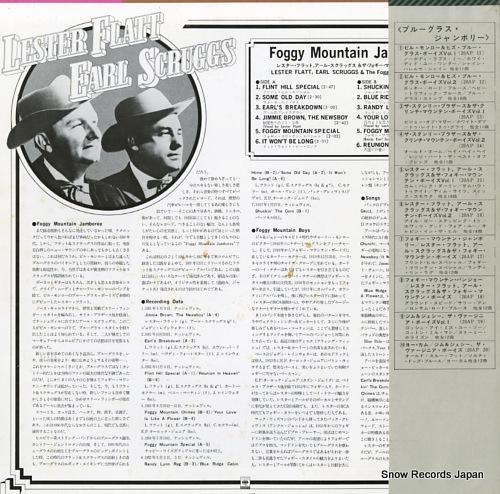 FLATT, LESTER, AND EARL SCRUGGS foggy mountain jamboree 20AP-17 - back cover