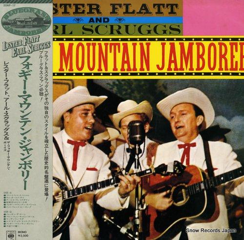 FLATT, LESTER, AND EARL SCRUGGS foggy mountain jamboree 20AP-17 - front cover