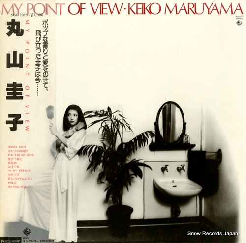MARUYAMA, KEIKO my point of view SKA1019 - front cover
