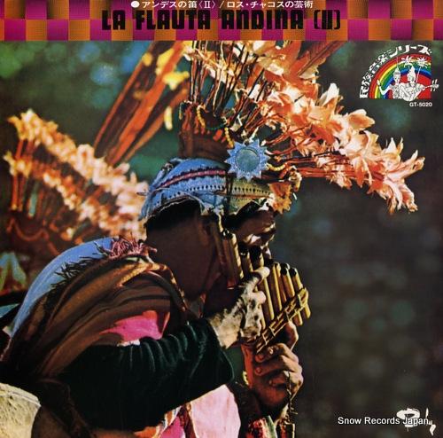 LOS CHACOS la flauta andina 2 GT-5020 - front cover