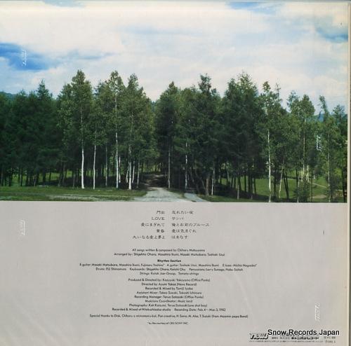 MATSUYAMA, CHIHARU ooinaru ai yo yume yo N28N0010 - back cover