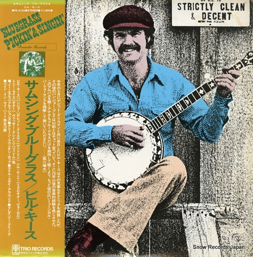 KEITH, BILL something bluegrass PA-3133 - front cover