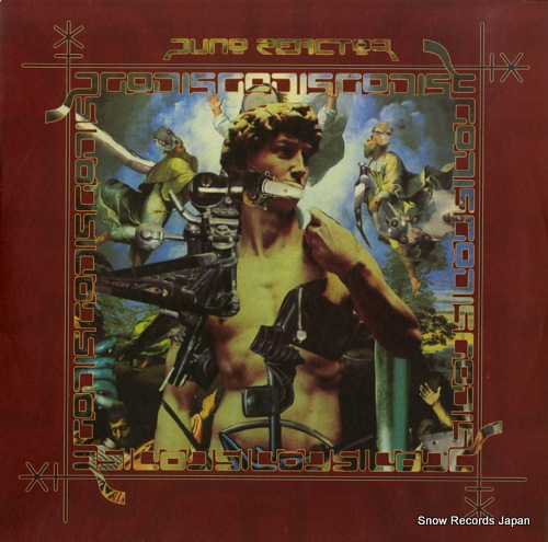 JUNO REACTOR god is god BR041