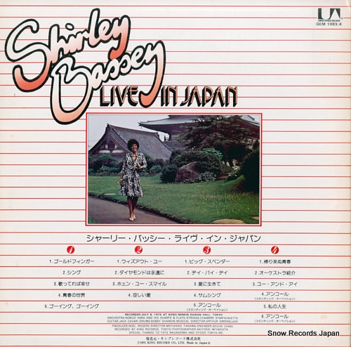 BASSEY, SHIRLEY gem/shirley bassey live in japan GEM1083/4 - back cover