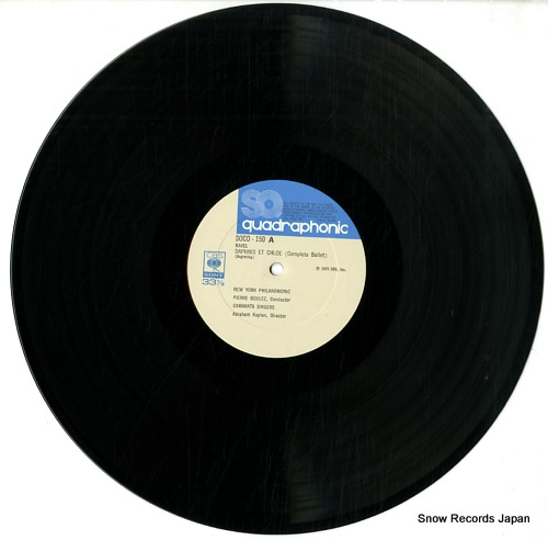 BOULEZ, PIERRE ravel; daphnis et chloe SOCO150 - disc