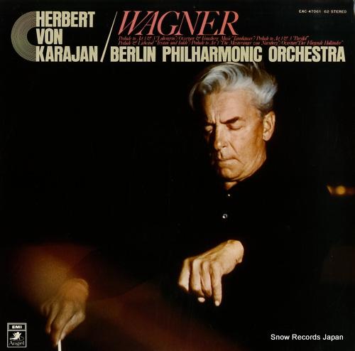 ヘルベルト・フォン・カラヤン ニュー・デラックス77/ワーグナー:8大管弦楽曲集 EAC-47061-62