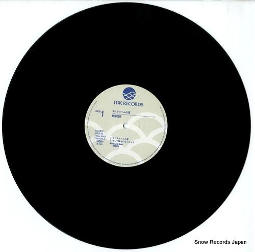 NOBODY monokuromu no natsu T16A-1042 - disc